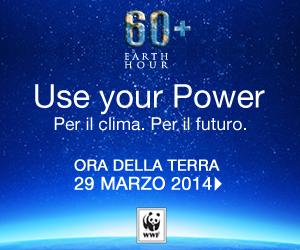 Si avvicina l ora della terra 2014 cosa facciamo noi for Puoi ipotecare la terra